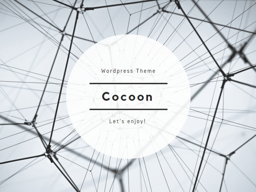 cocoon-master